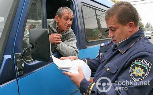 При встрече с сотрудниками ГАИ главное - помнить свои права, четко знать обязанности инспектора и не давать ему расслабиться