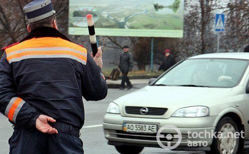 Сотрудники ГАИ имеют право использовать служебный автомобиль без опознавательных знаков ТОЛЬКО стоя на одном месте