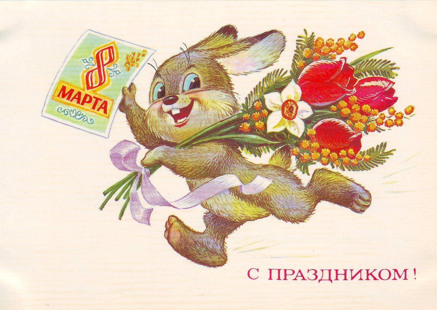 Как нарисовать поздравительную открытку с 8 марта
