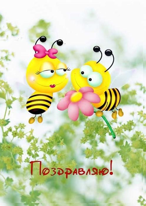 http://s0.tochka.net/cards/images/766233b539e859b1effcae8676b39866.jpg