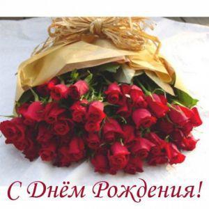 http://s0.tochka.net/cards/images/a0f4e710df45d70c6da9faef2e289238.jpg