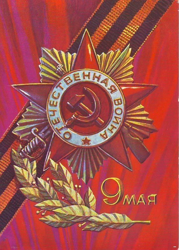 Текст по английскому праздники россии