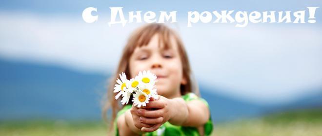 http://s0.tochka.net/cards/images/crop_660x280_c5468559aab9f40564f75452de69d9e4.jpg