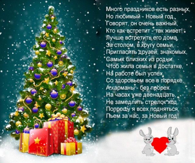 http://s0.tochka.net/cards/images/orig_09ca0c9b4d0fb9d4671504ea13a54b27.jpg