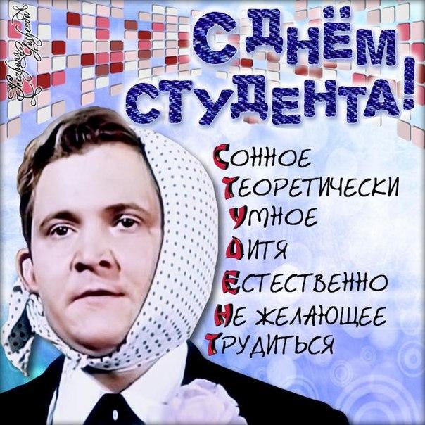 http://s0.tochka.net/cards/images/orig_0a75ab72e5a64d93feca36d92a738c93.jpg