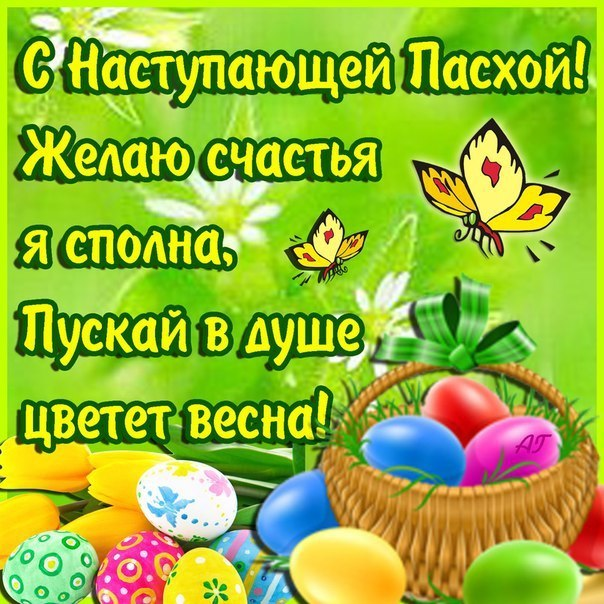 http://s0.tochka.net/cards/images/orig_0c0ce712cfc6a4e7ce557263218dc15f.jpg