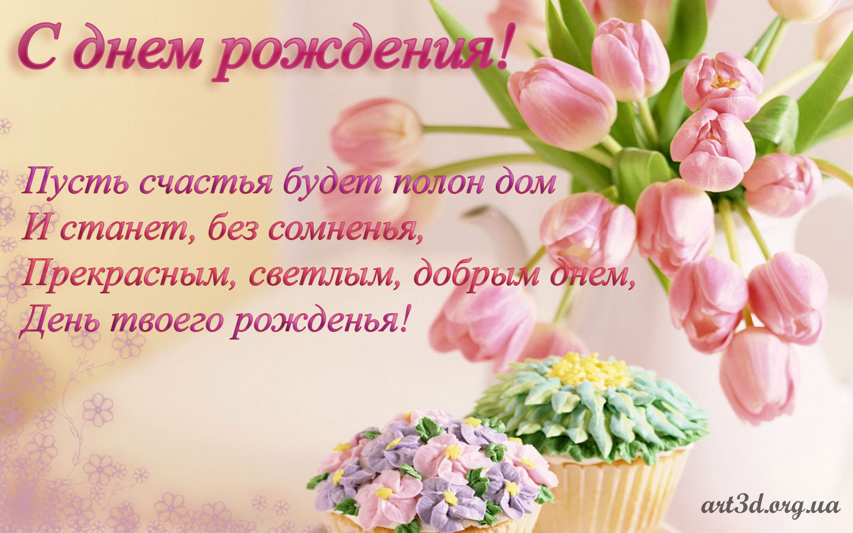 http://s0.tochka.net/cards/images/orig_1bb2a9e10c29bc8bef5ccd45e58c086e.jpg