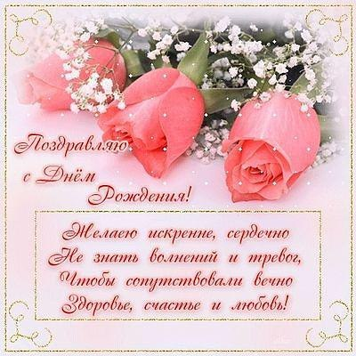 http://s0.tochka.net/cards/images/orig_1e9217220c11b32803a5141136a29206.jpg