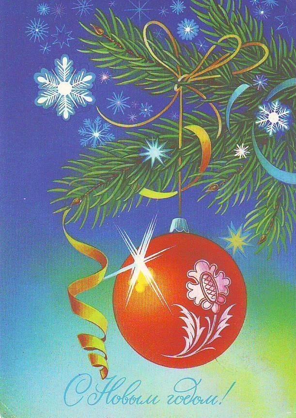 Новогодние конкурсы открытки