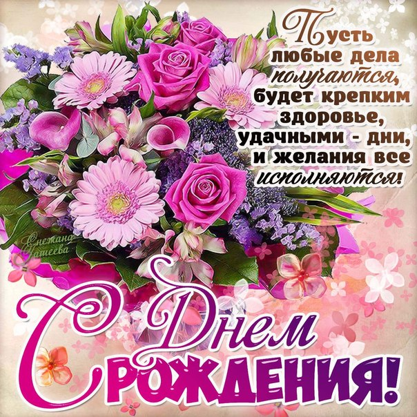 http://s0.tochka.net/cards/images/orig_2f4114dfc59538ac89a3ae471a89e51c.jpg