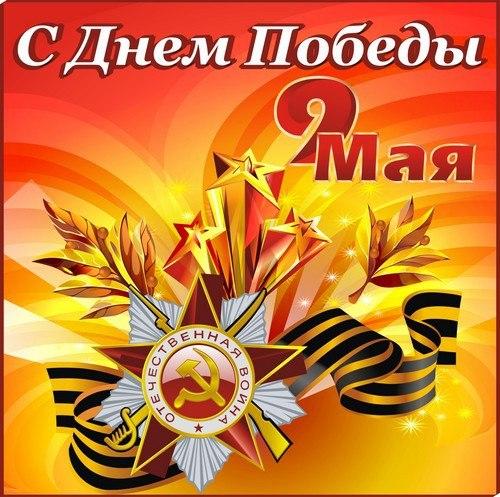 Сочная Фото-открытка с поздравлением на Восьмое марта