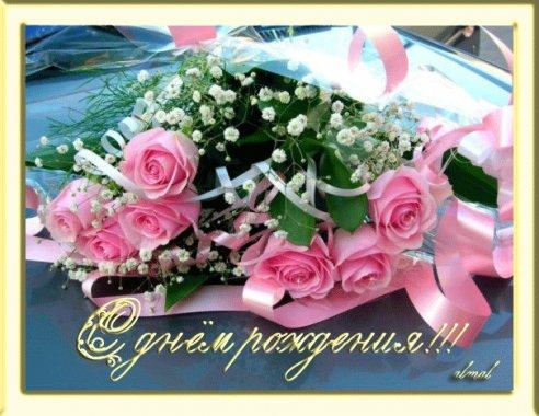 С Днем Рождения! Поздравления форумчан  Orig_397577cbdb86c88ec61088dd3d3c95ea