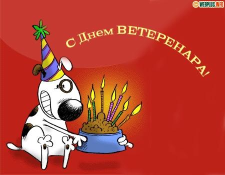 http://s0.tochka.net/cards/images/orig_4b6049008f60f3547083ed0a8eeda3c3.jpg