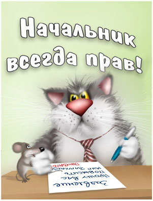 http://s0.tochka.net/cards/images/orig_4d4b7224261392dd6a30982f5552359c.jpg