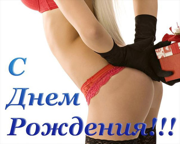 анальные порно фото девушек сбольшими сиськами
