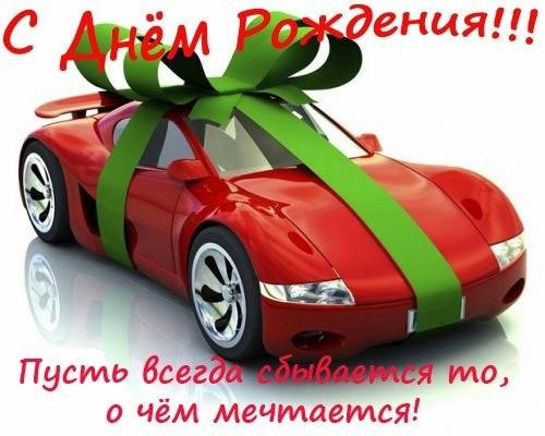 http://s0.tochka.net/cards/images/orig_5fe2bf96c93de047b39c1005ecd133ab.jpg