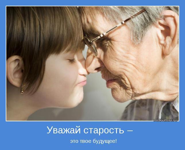 http://s0.tochka.net/cards/images/orig_66d2d6e1c8e630c1b1507c0524064ba8.jpeg