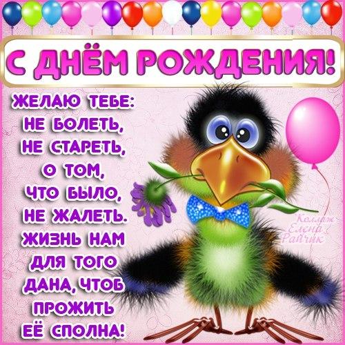 http://s0.tochka.net/cards/images/orig_6e1aaae5fc430a9e760b850ebf93e422.jpg