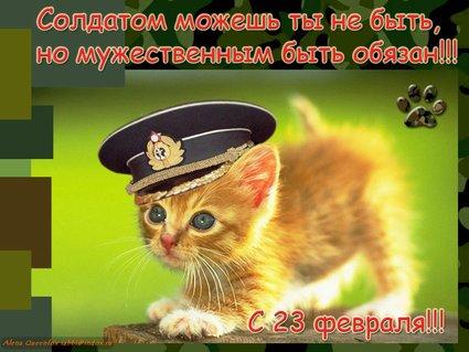 http://s0.tochka.net/cards/images/orig_7a74b9e7a1aa052e0034db28370b427b.jpg