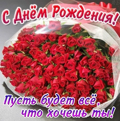 http://s0.tochka.net/cards/images/orig_7c67a2e82811e8d09bb6dc1fec9dd01e.jpg