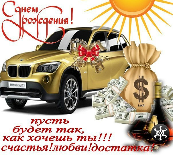 Санкт Петербург Гянджа авиабилеты цена на прямые рейсы