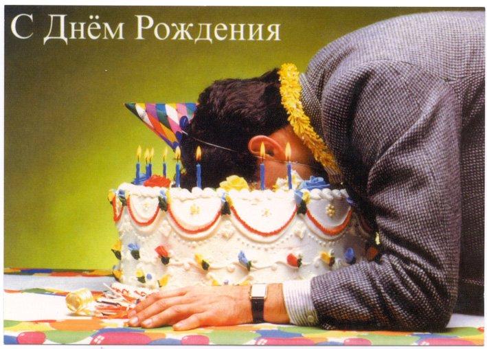 http://s0.tochka.net/cards/images/orig_8ccaa334b99b4bb17ad1e81acc6b6c0e.jpg