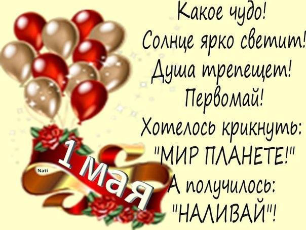 http://s0.tochka.net/cards/images/orig_8ce67760c212250a580c14c9a2d92ec2.jpg