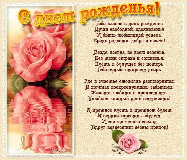 http://s0.tochka.net/cards/images/orig_95696a152683ff1ca8668bb9e9544936.jpg
