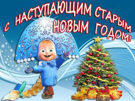 http://s0.tochka.net/cards/images/orig_9c0a8d109408d3f96e8f1b82a8c970ba.jpg