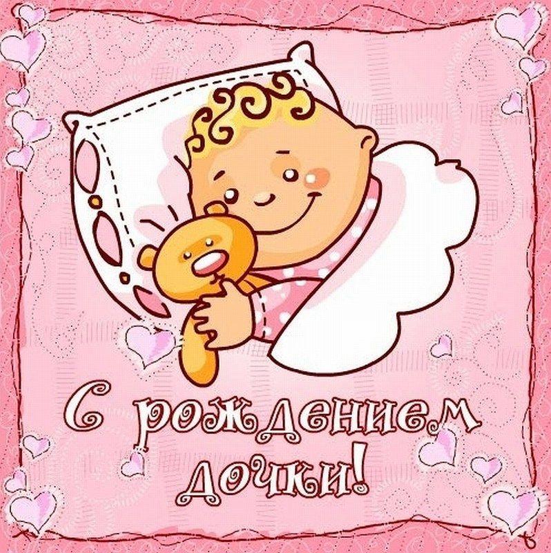 Лена и Андрей, примите искренние поздравления с Рождением Малышей