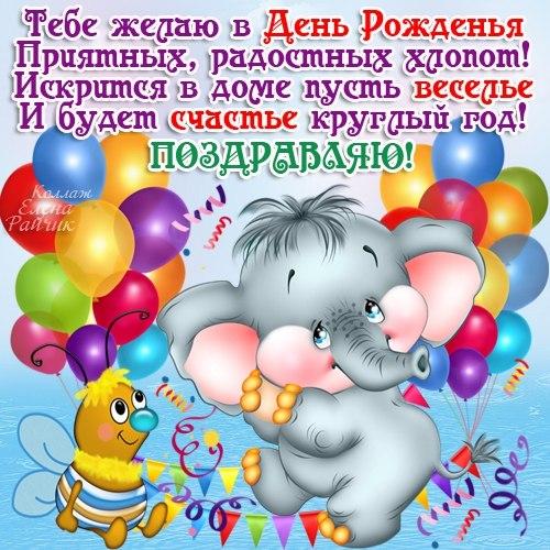 http://s0.tochka.net/cards/images/orig_a8c0581f1f56f008f8e6fe3c41f9af6b.jpg