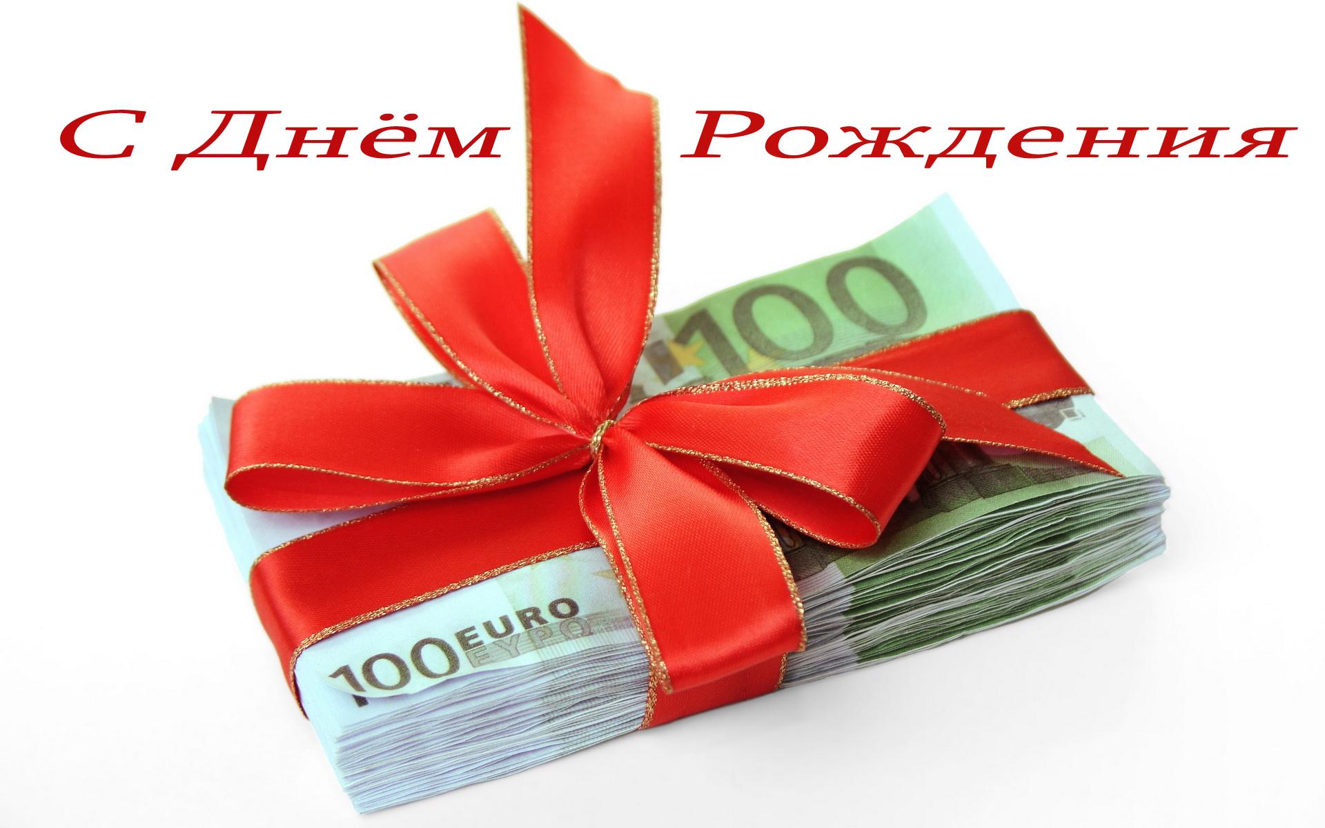 http://s0.tochka.net/cards/images/orig_b3f32e14e53cbc5fe854962a54a7a3e1.jpg