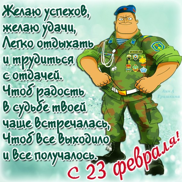 http://s0.tochka.net/cards/images/orig_bb0a307f81b67d74ef51531c48855fff.jpg