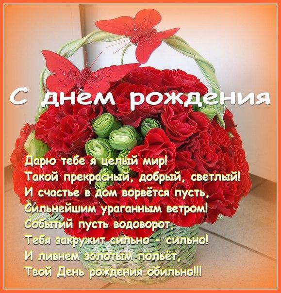 Філенко анжелу василівну! з днем народження вчителя