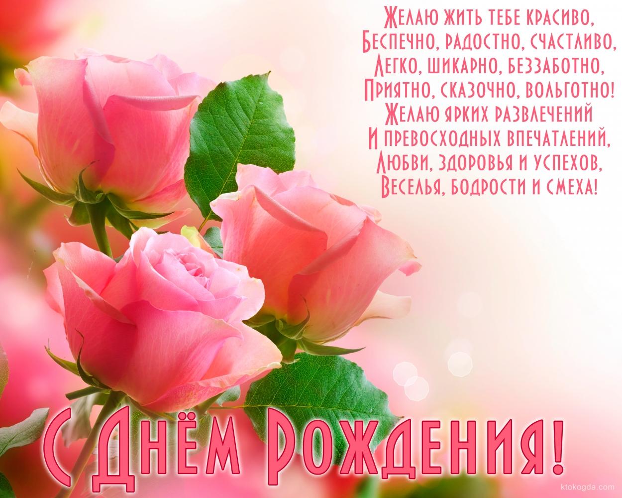 http://s0.tochka.net/cards/images/orig_bf04bad6657e5545e1c65f7d096dea69.jpg