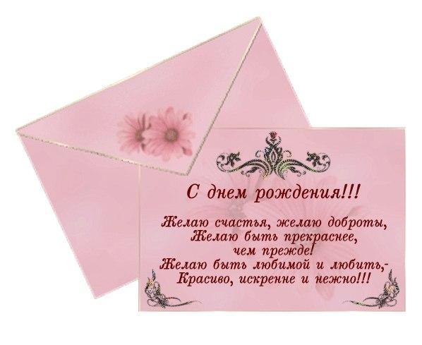 Поздравления с днем валентина подруге прикольные