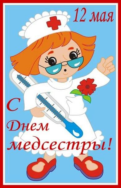 Медицинские картинки для детей 4