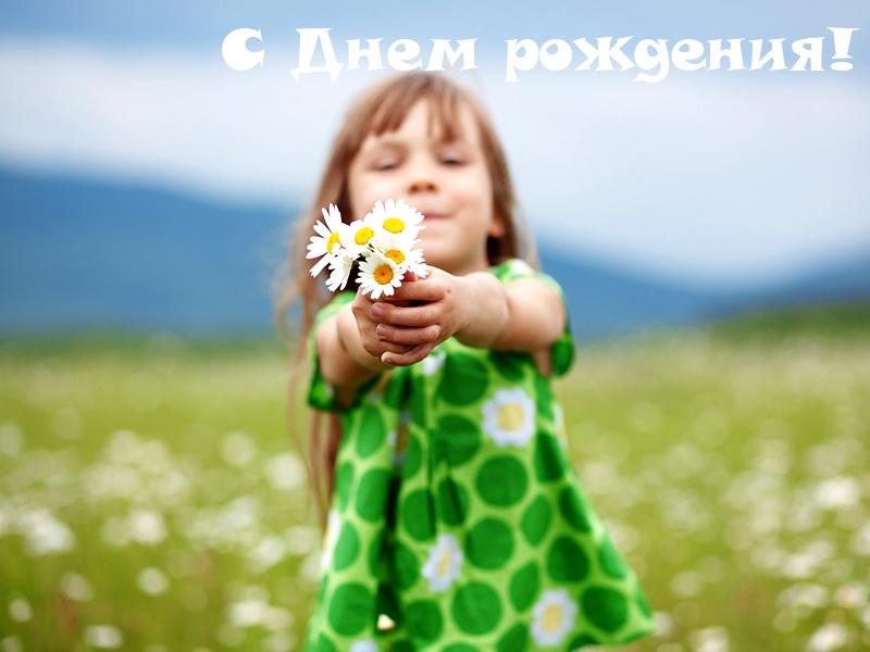 http://s0.tochka.net/cards/images/orig_c5468559aab9f40564f75452de69d9e4.jpg