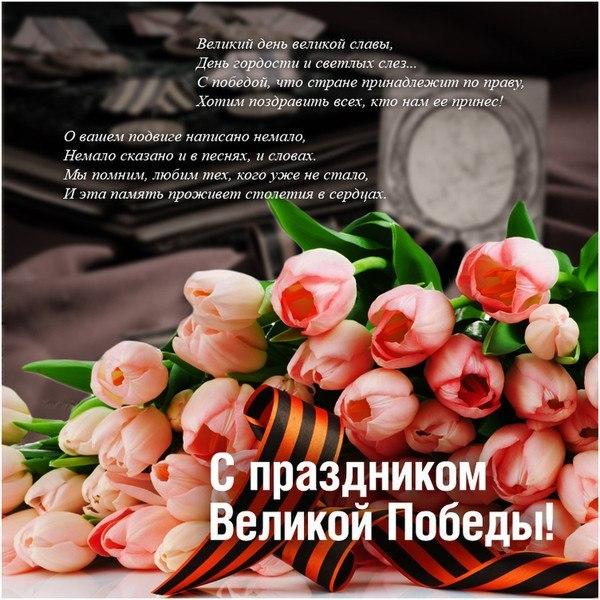 http://s0.tochka.net/cards/images/orig_e5c1ea02e1b38092f0e4c2e7894fe700.jpg