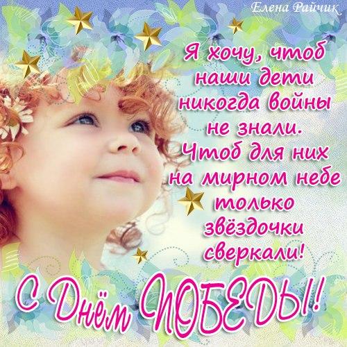 детское евровидение 2016 россия песня