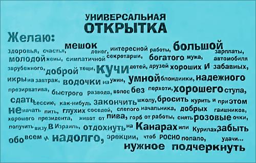 открытка для мужчины с днём рождения фото