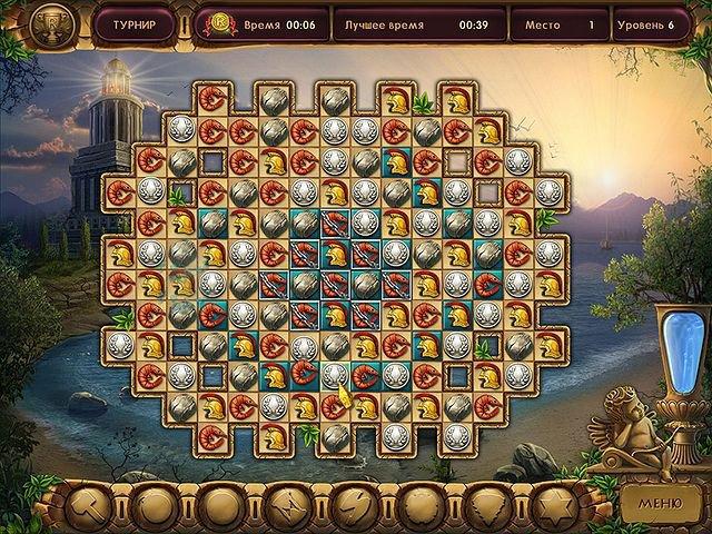 Колыбель Рима 2 - Код к игре алавар, ключ скачать.