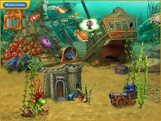 Подводная одиссея скриншот 3. 3 скриншот игры Фишдом H2O.