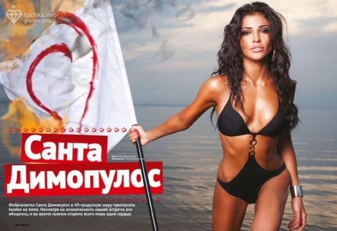 http://s0.tochka.net/glamur/g_186120/img_news_list/231054.jpg