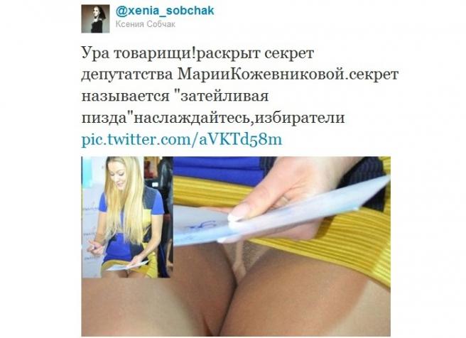 http://s0.tochka.net/glamur/g_199666/img_news_list/sobchakkkkk.jpg