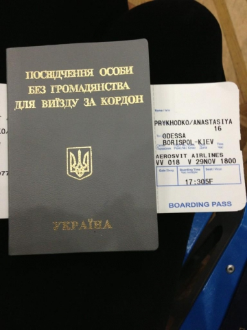 Настя Приходько осталась без украинского гражданства (фото)