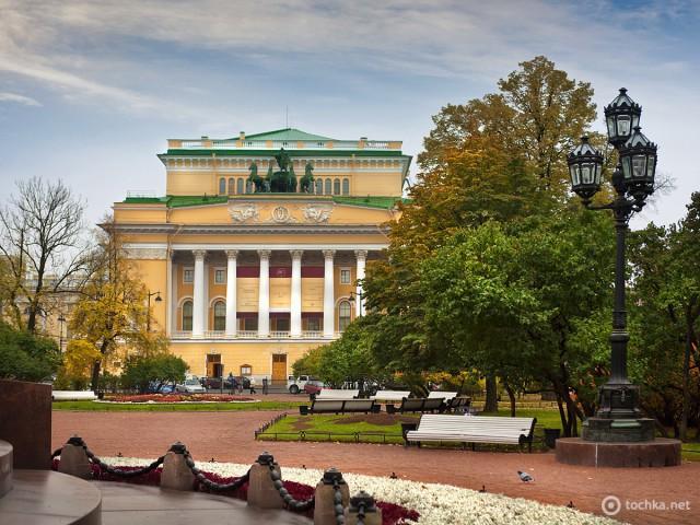 Александрінський театр