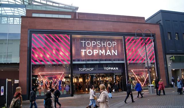 Магазин Topshop