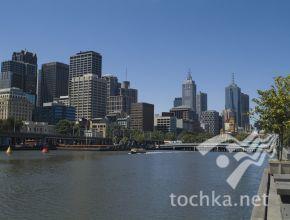 Мельбурн — колишня золота копальня