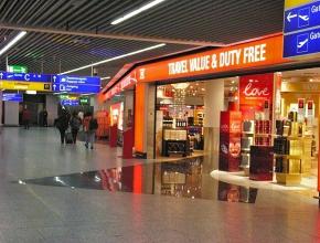 дешевый duty free